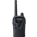 Kenwood UHF Series Handheld Radio - Part #TK-3131